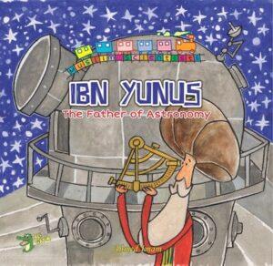 Ibn Yunus