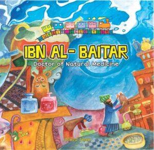 Ibn Al Baitar