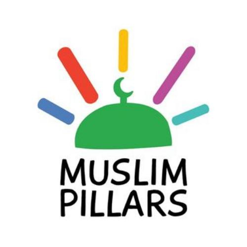 Muslim Pillars